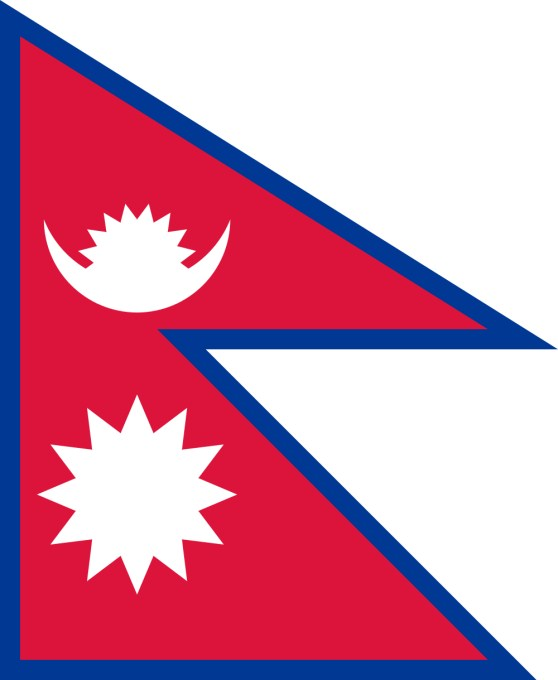 Nepal Flag - Free Pictures of National Country Flags