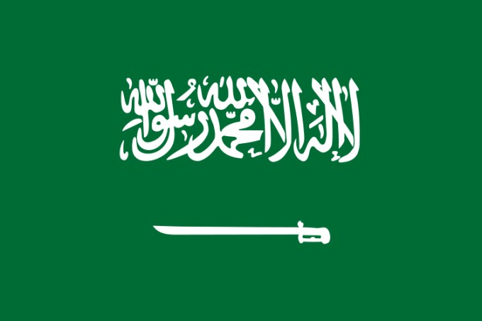 middle east flags